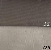 collezione brazil col.11 09